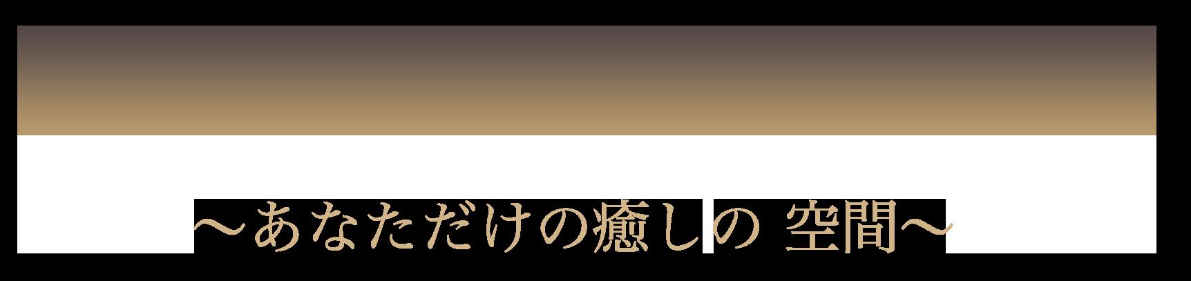 ディモルトフェリーチェのロゴ