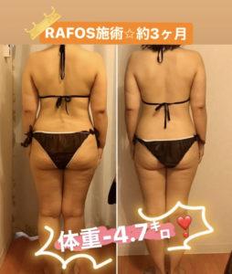 10月 254x300 - ダイエットコンテスト☆~お客様の途中経過~